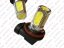 ŻARÓWKA LED H8 SMD HIGH POWER 7.5W 9-32V