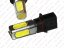 AUDI A4 B8 DRL DZIENNE LED P13W SMD HIGH POWER 7.5W SET 4szt