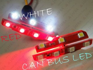 CAN BUS LED W5W T10 7 5050 SMD 12V RED / WHITE