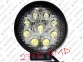HALOGEN LED 27W HIGH POWER SPOT LIGHT ROBOCZE OFF ROAD 12V 24V