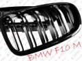 BMW F10 F11 SEDAN TOURING CZARNY POŁYSK BLACK SHADOW GRILL NERKI M5 LOOK