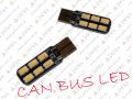CAN BUS LED W5W T10 12 x 5630 SMD DWU STRONNA