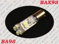 CAN BUS LED H5W BA9S 8 1210 SMD